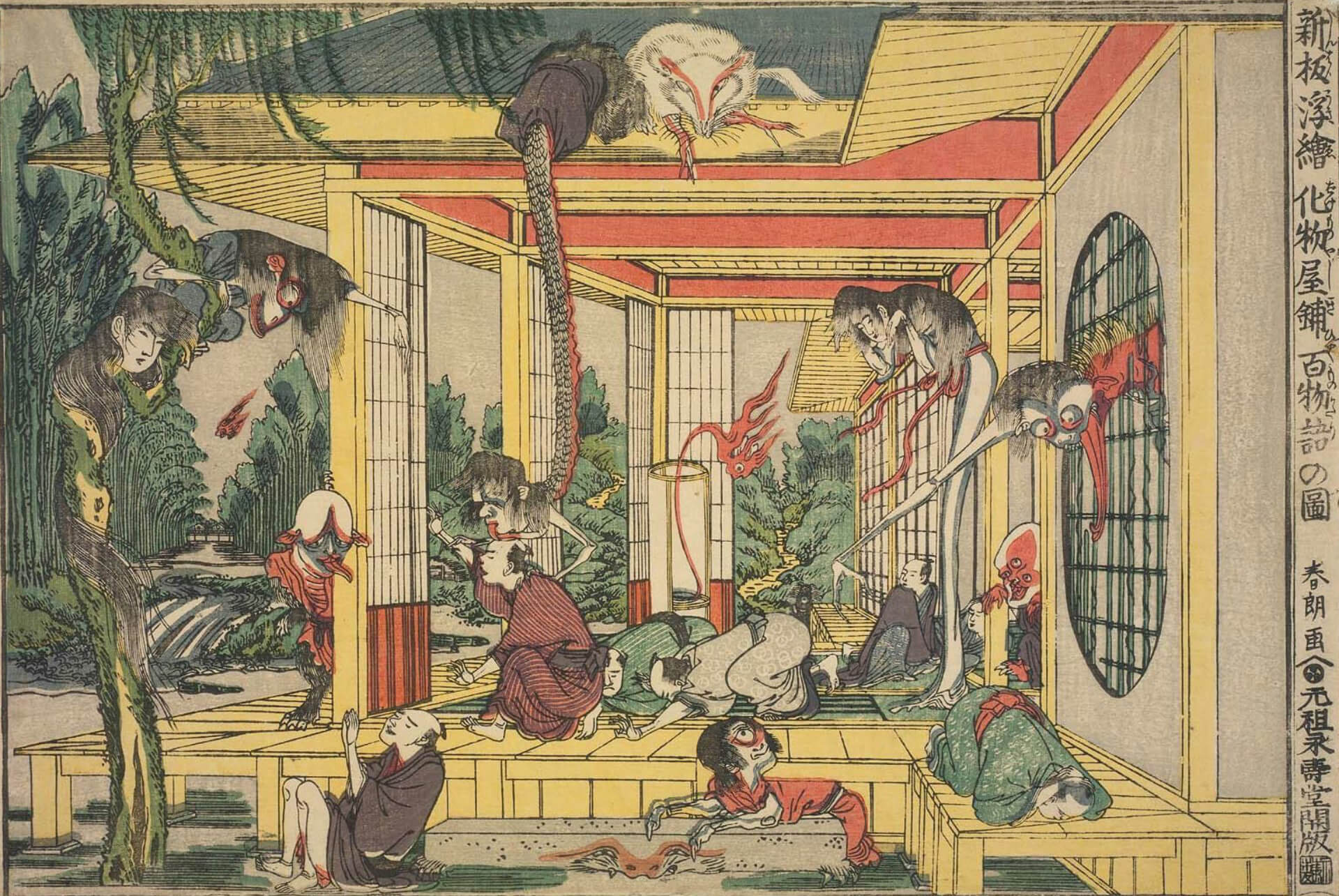 Hokusai One Hundred Ghosts