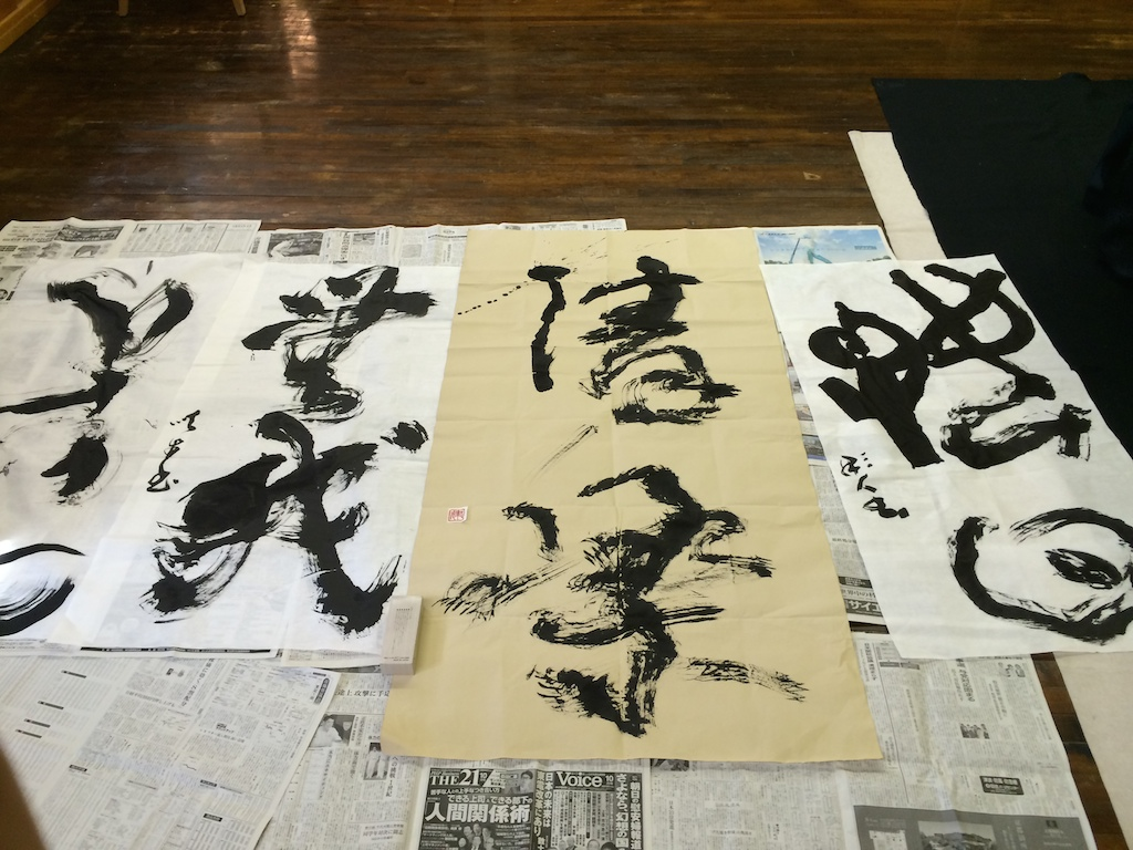 Shodo (Japanese Calligraphy) art drying on the top floor of the Japanese Culture Center in Chicago.