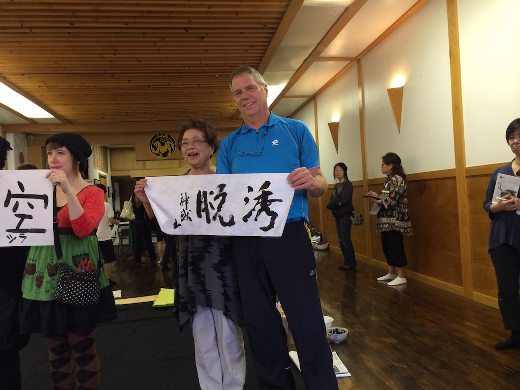 Shodo (Japanese calligraphy) student displays work from Toyo Shojin Rengo sensei at the Japanese Culture Center workshop in Chicago.