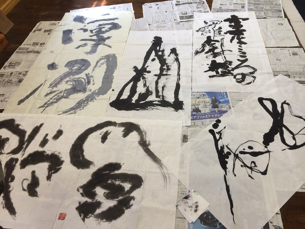 More shodo (Japanese Calligraphy) art displayed at the Japanese Culture Center in Chicago.